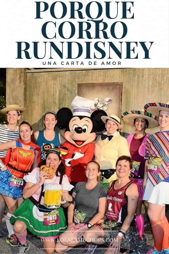 Las razones porque corro las carreras de runDisney - ¡puedes correr dentro de el Castillo de Cenicienta en Walt Disney World!