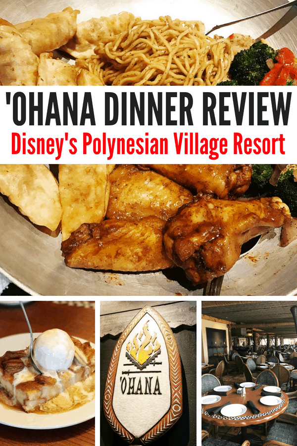 'Ohana Disney World Dinner Review at Disney's Polynesian Village Resort. Here is the 'Ohana dinner price, 'Ohana menu, and whether it's worth it with all the rest of the dining and restaurant choices at Walt Disney World!