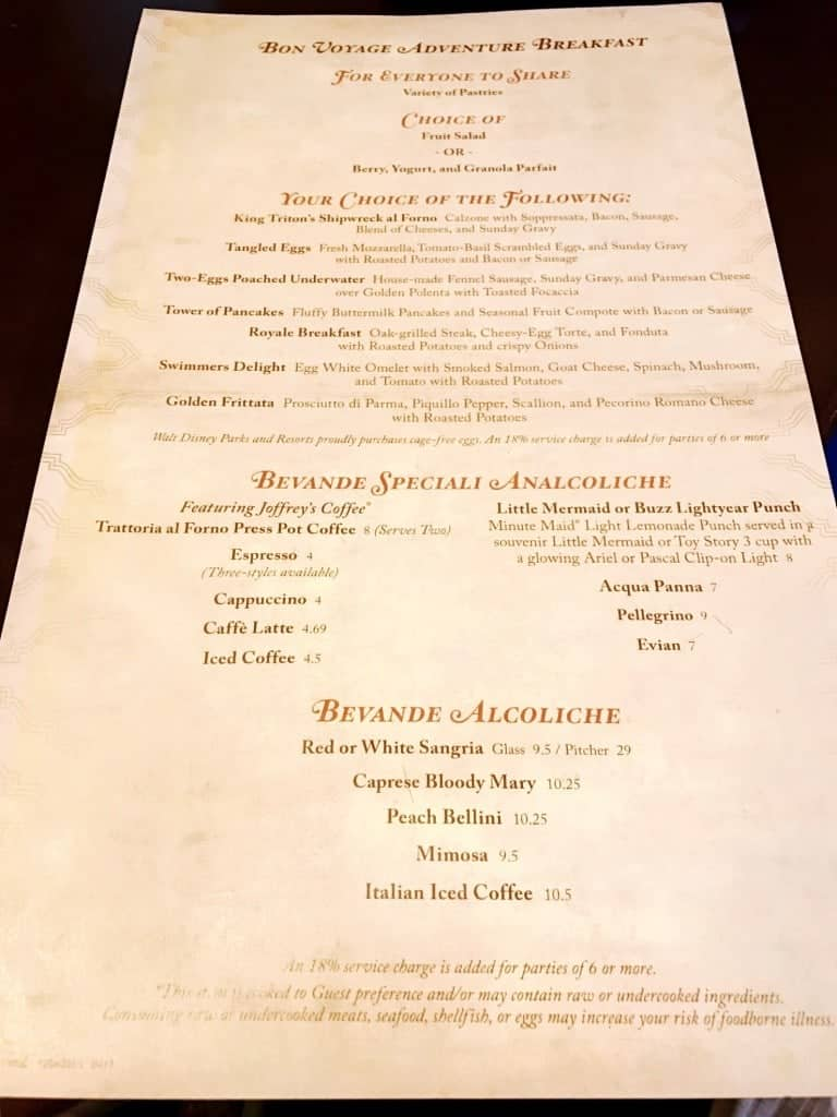 See what's on the menu at the Bon Voyage Character Breakfast at Disney World with Rapnuzel and Flynn Rider.