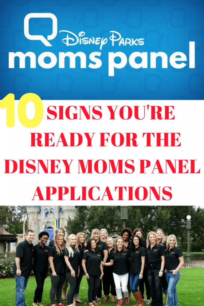 Are you ready to be a Disney Parks Moms Panelist?