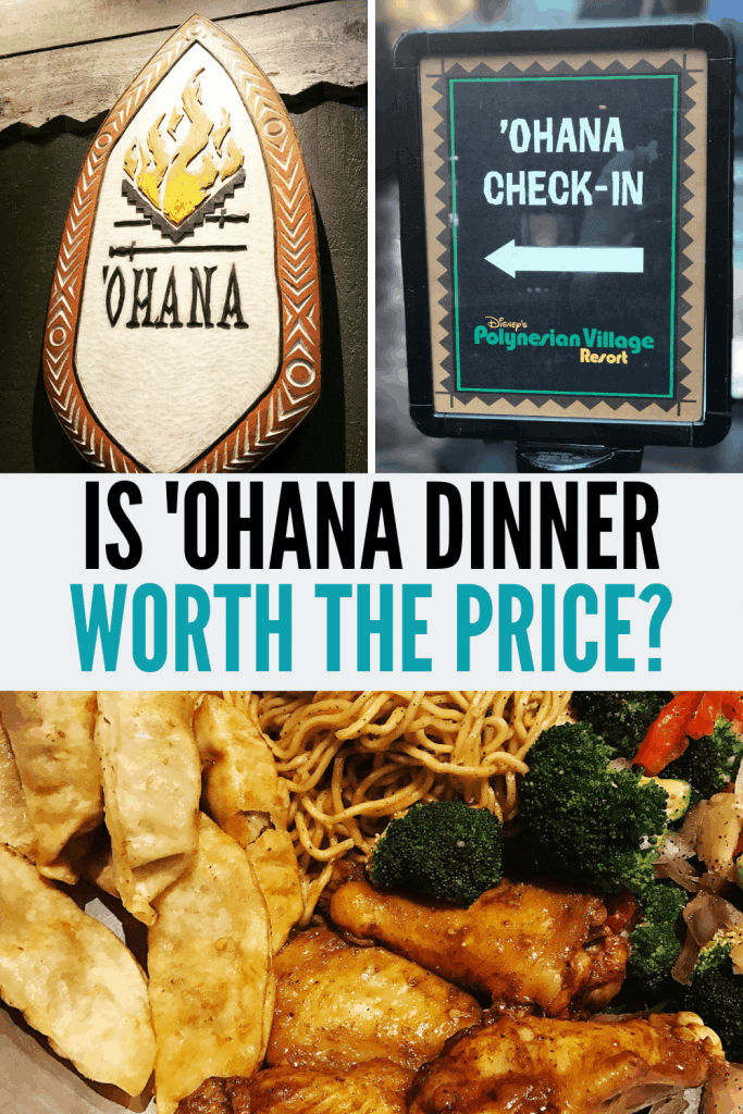 Is' Dinner at 'Ohana Worth it at Disney's Polynesian Village Resort?