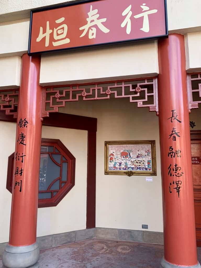 Where to find Figment in China Pavilion Epcot